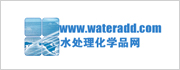 水处理化学品网